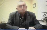 СБУ затримала пенсіонера за підозрою в зливі даних спецслужбам РФ