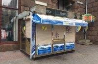 В Украине с 11 мая возобновят работу точки продажи прессы и редакции СМИ