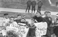 Порошенко: Революція на граніті заклала основу єдиного вірного для України курсу