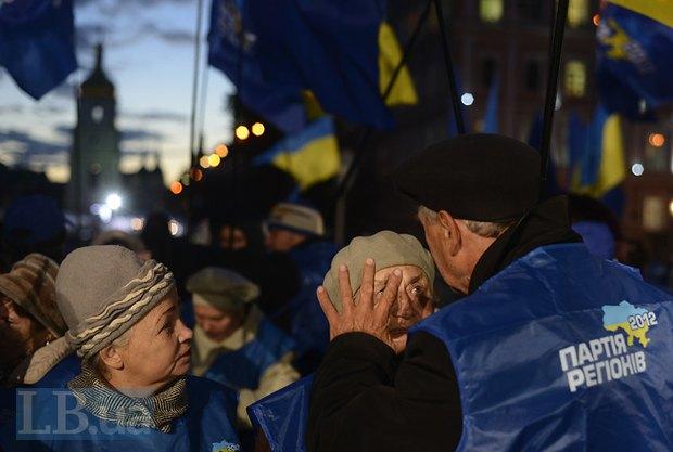Партия регионов смогла вырвать победу у оппозиции в Харьковской области