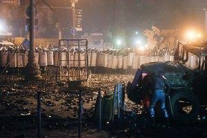 Милиция снова применила водомет на Грушевского