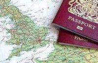 У Британії почали перевіряти паспортні дані при виїзді з країни