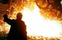 Металлургия остается основой украинской экономики, – эксперты