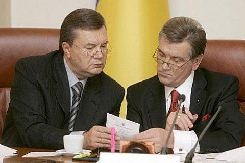 Ющенка звинуватили в отриманні $1 млрд за здачу влади Януковичу