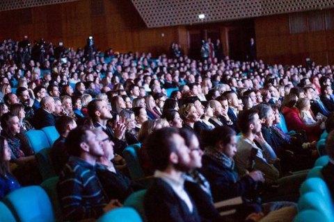 """Кінофестиваль """"Молодість: Пролог"""" відкриється фільмом """"Мир вашому дому"""""""