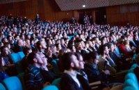 """Кинофестиваль """"Молодость: Пролог"""" откроется фильмом """"Мир вашему дому"""""""