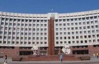 Івано-Франківська облрада збирається на позачергову сесію