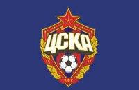 УЕФА завел против московского ЦСКА дело о расизме