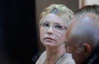 Российские адвокаты готовы защищать Тимошенко
