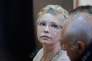 Тимошенко ушла от вопроса о помиловании