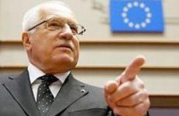 Чехия может выйти из Евросоюза