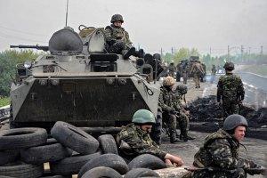 Під Слов'янськом загинули ще двоє українських військових, - Міноборони (доповнено)