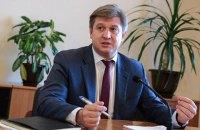 Фискальная служба возобновила налоговую проверку Данилюка
