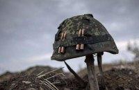 На Донбассе погиб один украинский военный за последние сутки