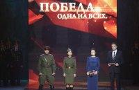 «Рускій мір»: боротьба чи містифікаційний наступ?