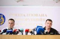 Байдени не мають стосунку до хабара керівництву НАБУ і САП, - Холодницький