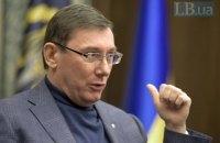 Юрий Луценко вылечился от коронавируса