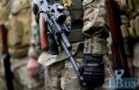 Ночью в зоне АТО ранены трое военнослужащих