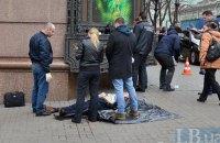Луценко обвинил Россию в убийстве Вороненкова