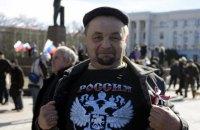 Понад 7 млн росіян заборонили виїжджати з країни через борги минулого року