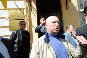 """Турчинов: законопроект о """"декриминализации"""" внесли не для Тимошенко"""