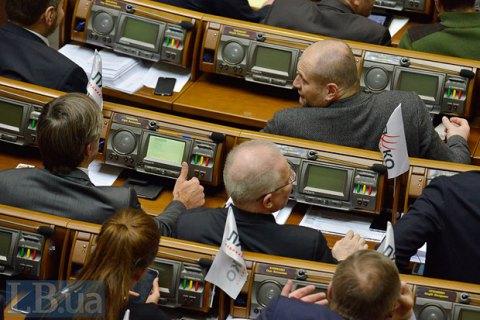 """БПП, НФ и """"Батькивщина"""" не договорились о создании коалиции"""