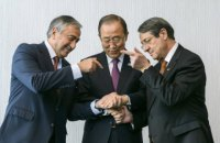 В Швейцарии начались переговоры об объединении Кипра