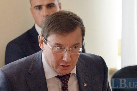 Луценко пригрозил военному прокурору сил АТО увольнением