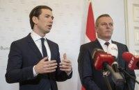 В Австрії викрили агента, який 20 років шпигував для Росії