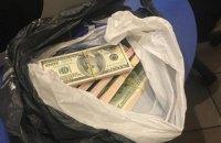 "Представника ""Дунайського пароплавства"" затримали за хабар $100 тисяч"