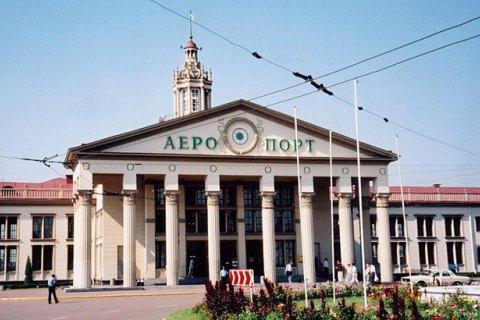 Во Львове эвакуировали вокзал, аэропорт и пять гостиниц из-за сообщения о минировании
