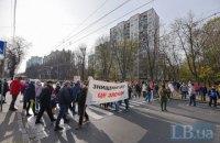 Київрада розірвала договір із забудовником на Крістеровій гірці