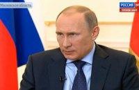 Путін: Самооборона Майдану - це навчені в Польщі та Литві спецпризначенці