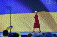 """Тимошенко пообіцяла піти з посади президента через 100 днів, якщо не зможе показати """"очевидні результати"""""""