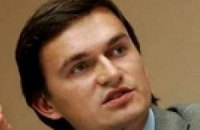 <b>Писаренко допускает срыв выборов Президента</b>