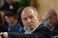 "Fitch заявил о дефолте ""Интерпайпа"""