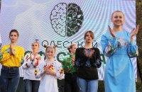 В Україні вперше пройшов екофестиваль