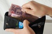 МВФ: экономика Украины пострадает от кризиса сильнее из-за отсутствия денежной подушки у населения