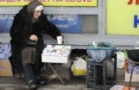 Бабушек-торговок вывезут из Киева к Евро-2012, опасаются в БЮТ