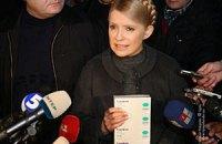 Тимошенко ждет решения Януковича