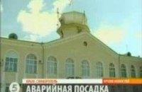 В самолете Симферополь-Калининград отказал двигатель