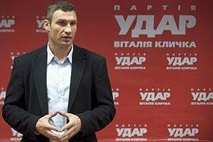 Кличко проголосував за свою партію