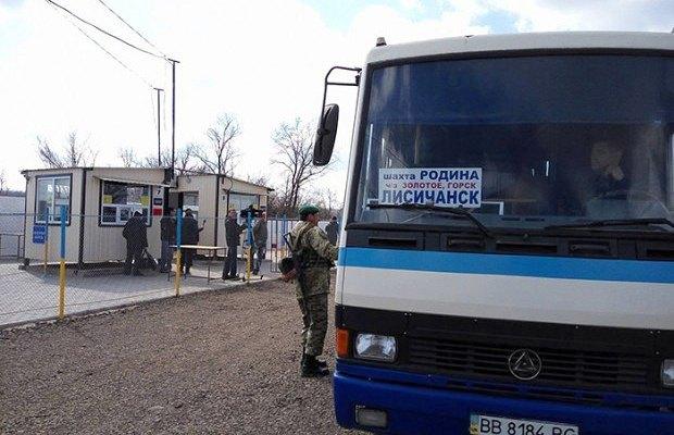 Пункт пропуску Золоте на Луганщині