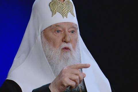 Всеправославний Собор не визнає канонічність Київського патріархату, - патріарх Філарет