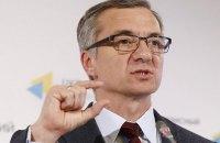 Приватбанк возглавит бывший министр финансов Шлапак