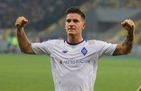 """Дубль """"динамівця"""" забезпечив перемогу словенцям у матчі відбору Євро-2020 проти Ізраїлю"""