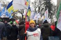 Предприниматели устроили возле Рады пикет против закона о кассовых аппаратах