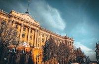 Николаев из-за коронавируса переводит школы на дистанционное обучение