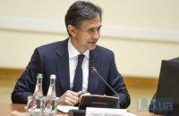 Україна та США розвиватимуть електронний обмін податковою інформацією