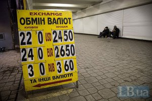 Официальный курс доллара упал ниже 23 гривен